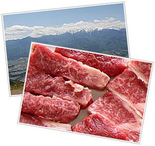 松川町の風景とお肉